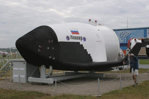 Новый космический челнок — очередной прожект или реальная программа?