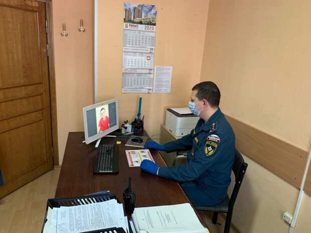 С семьями округа проводят профилактические онлайн-беседы о безопасности