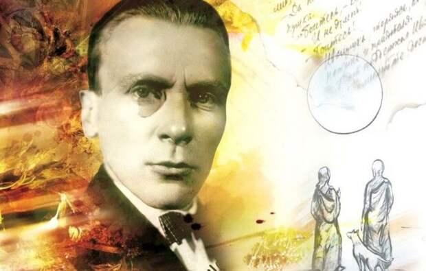Mihail Bulgakov fakty iz biografii 2
