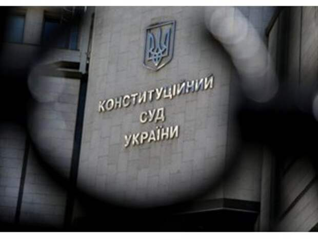 Американский след в приручении судей Украины