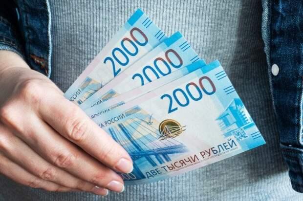 Законопроект «Единой России» о защите минимального гарантированного дохода граждан принят в первом чтении