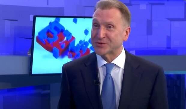 ВЭБ рассказал вСовфеде омерах поповышению качества жизни россиян