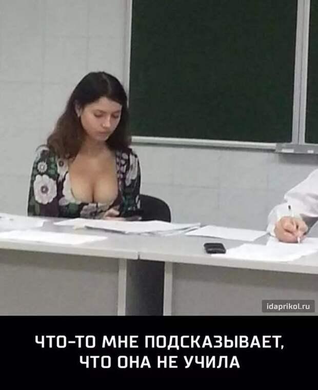 - Фима, я бы с тобой в разведку не пошел!  - А с кем бы пошел?...