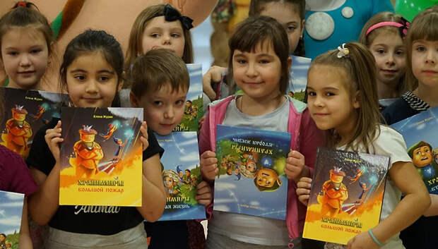 Книги про хранимиров со шрифтом Брайля издали для незрячих детей