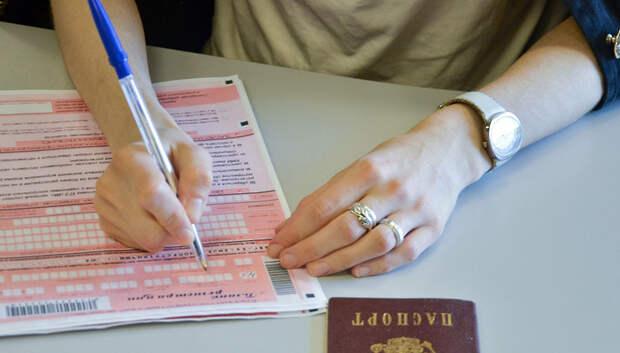 Выпускники в Подмосковье смогут отследить, как просканируют их работы на ЕГЭ