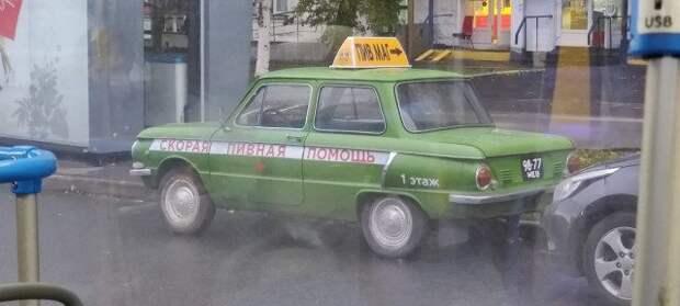 У нас в России