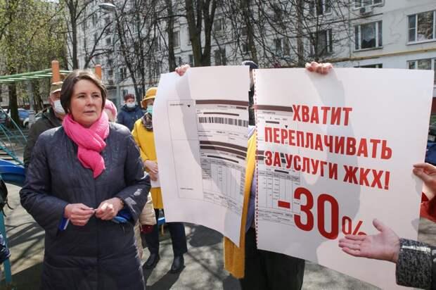 Светлана Разворотнева предложила дать возможность регионам самостоятельно индексировать тарифы ЖКХ. Фото: Сергей Харламов