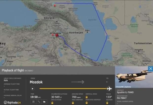 Второй за сутки Ил-76 ВКС РФ через Иран доставил неизвестный груз в Армению