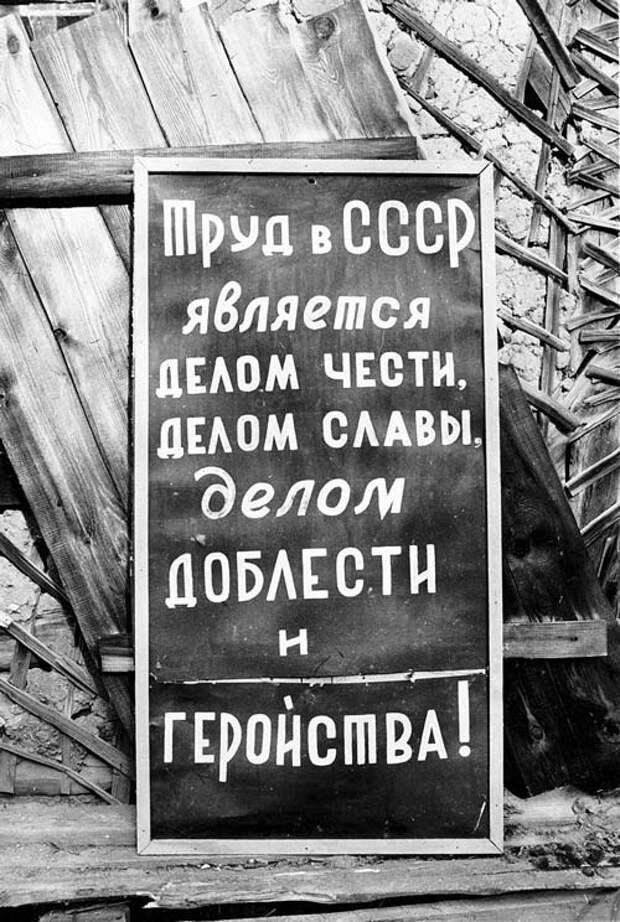 Плакат эпохи строительства «мертвой дороги» - трассы Чум–Салехард–Игарка. Wikimedia