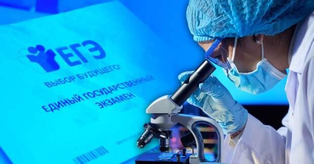 Нейробиолог не смог пройти ЕГЭ по биологии