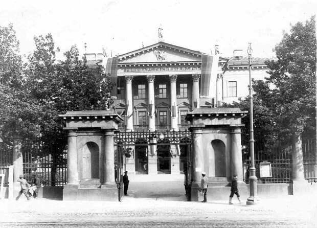 Гос.Банк Российской Империи