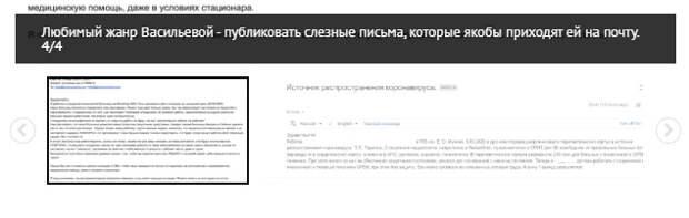 """Фейковый профсоюз и """"Анастасия два процента"""": что скрывает Альянс врачей Навального"""