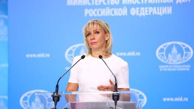 Это решение Вашингтона: Захарова рассказала, как США парализовали свои же консульства