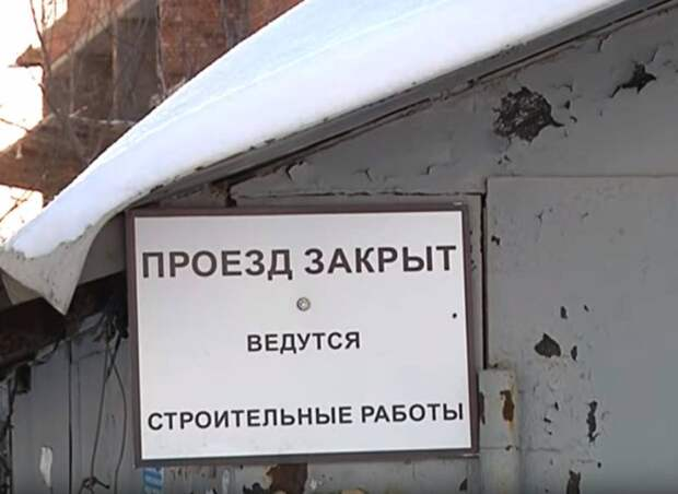 Жилищное строительство в России: планы и реалии