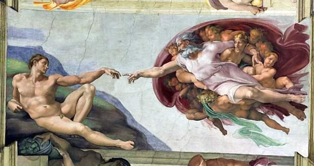 Бог создал Адама