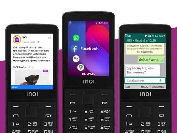 3современных кнопочных телефона сизюминкой