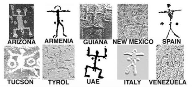 Исследователи обнаружили наскальный рисунок человека-богомола