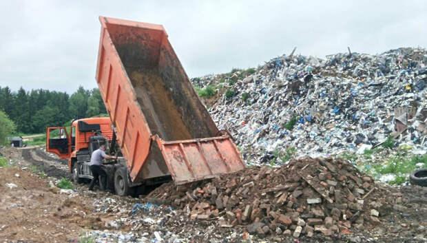 В 2019 году в области планируют приступить к рекультивации 6 мусорных полигонов
