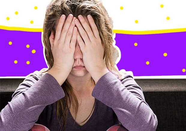 Пассивный стресс: что это такое и как с ним бороться