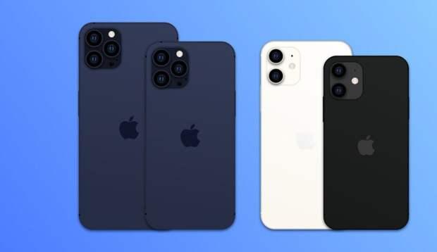 Сколько будет стоить новый iPhone 12