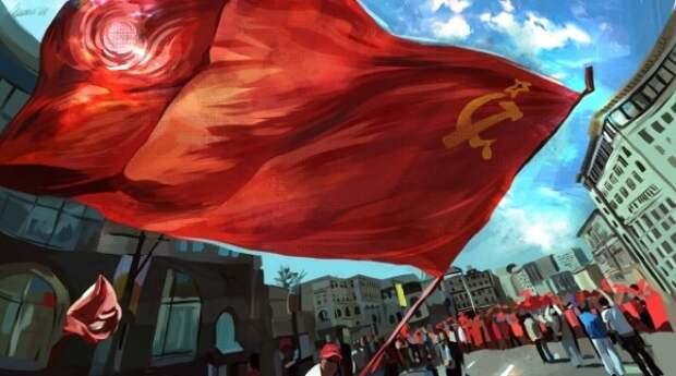 Ностальгия по СССР – ошибка или зеница нашей памяти?