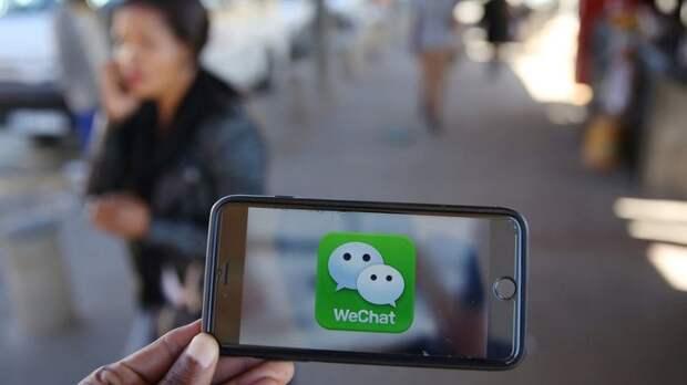 Суд в США приостановил решение об удалении WeChat