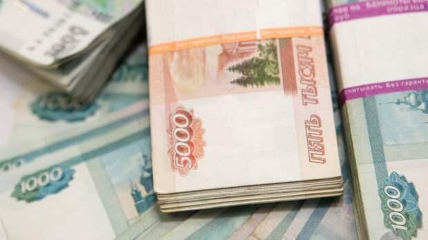 Неизвестный разбросал купюры «банка приколов» в московском ТЦ