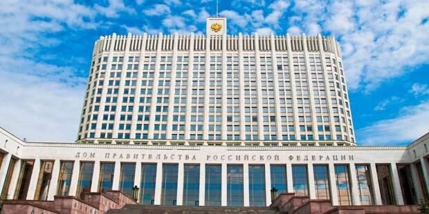 Кабмин утвердил правила субсидирования дальневосточных перелетов