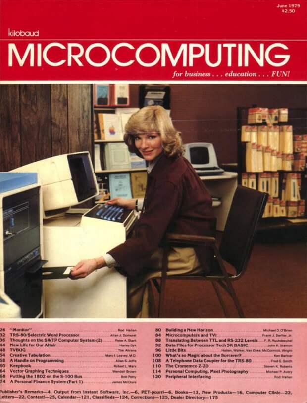 Обложки компьютерных журналов 90-х годов компьютерных, Обложки, журналов, годов, 90-х