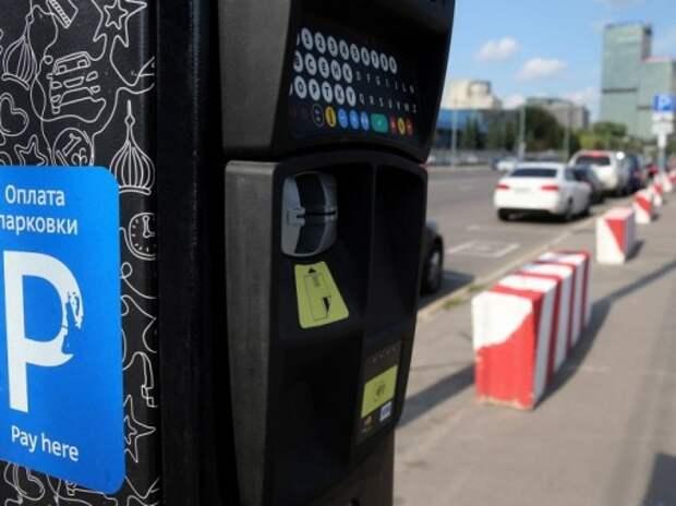Зона прогрессивного тарифа платной парковки в Москве может быть расширена