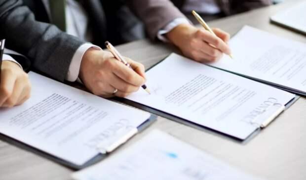 Вопрос фиксации налоговых условий для СЗПК иСПИК рассмотрит правительство РФ