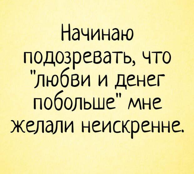 https://demotos.ru/sites/default/files/caricatures/2019-04-09-1554807730.jpg