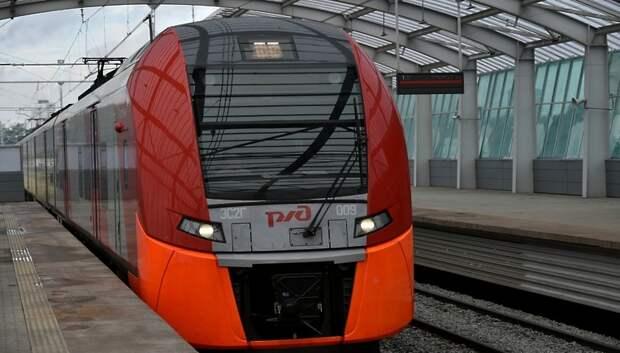 Столичное метро, МЦК и МЦД перевели на работу в режиме буднего дня