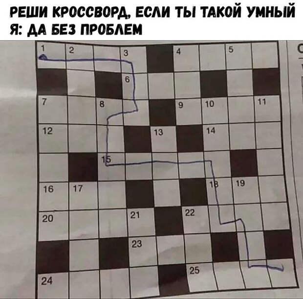 5671928_1557311344_pressa_tv_memy20 (700x690, 82Kb)