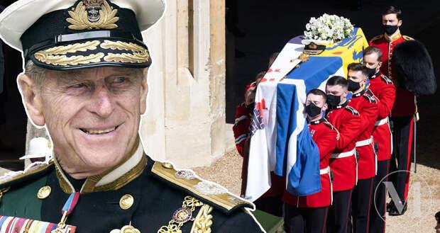 730 военнослужащих и русская молитва: как прошли похороны принца Филиппа