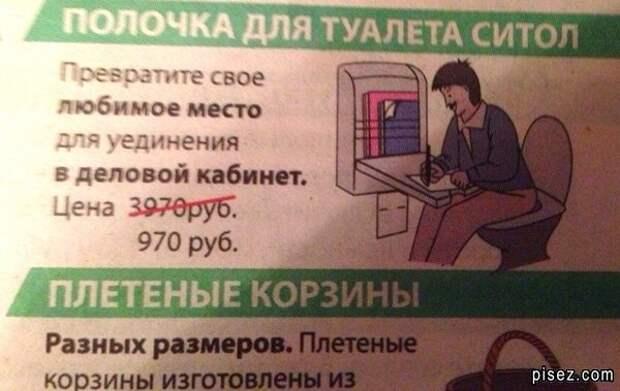 Эй, молодёжь, учись как надо зарабатывать!