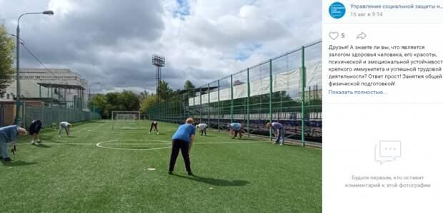 Запись на занятия физкультурой для пенсионеров открылась на Вятской