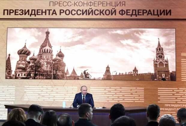 Путин назвал ключевую ошибку молодой советской власти