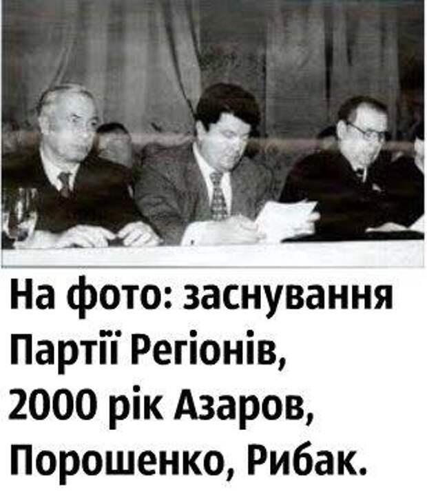 Порошенко - верный солдат Януковича