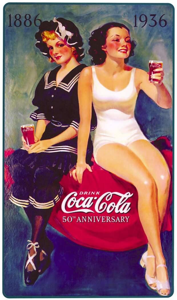 Как можно использовать Кока-Колу в быту?
