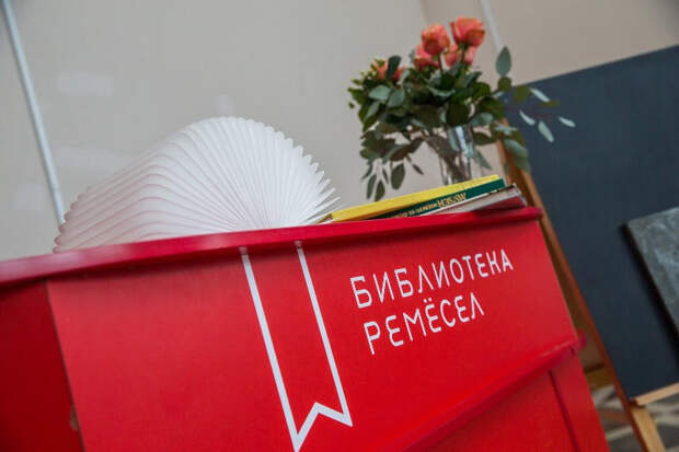 Анонс. Фото: vdnh.ru