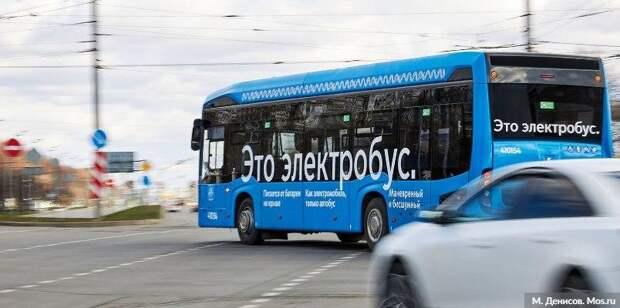 Собянин: В Москве вышел на линию 500-й электробус. Фото: М.Денисов, mos.ru