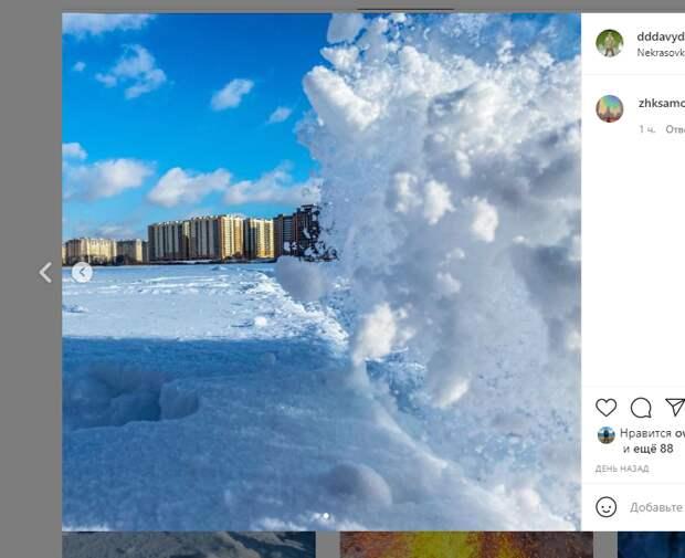 Фото дня: снежная лавина в Некрасовке
