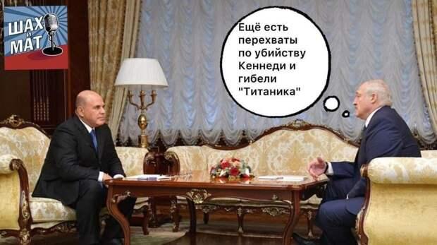 Перехват разговора между Берлином и Варшавой