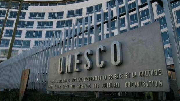 Делегация ЮНЕСКО посетит Крым