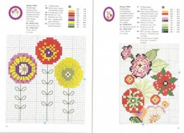Журнал RICO №138 Flower power - вышивка крестом
