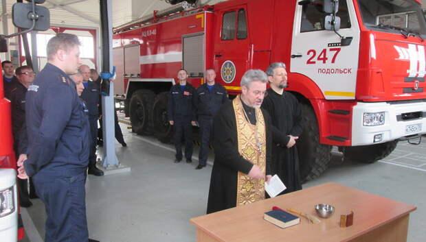 Новую пожарную часть освятили в микрорайоне Кузнечики