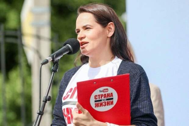 Готовы к длительным протестам: Тихановская потребовала от Лукашенко мирной передачи власти