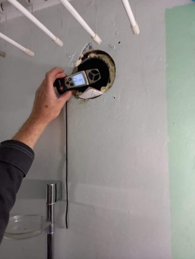 В квартиру жителя на Привольной стало легче дышать — Мосжилинспекция