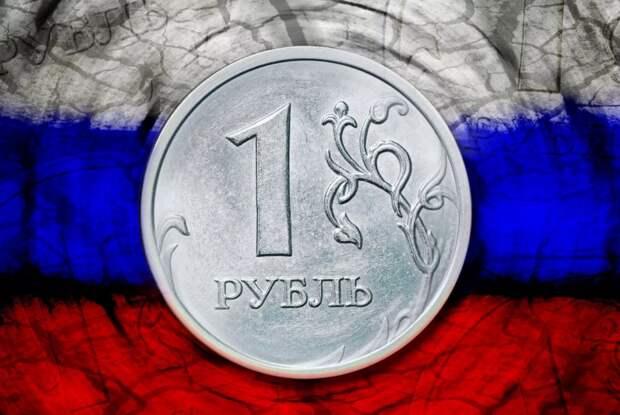 Рубль в августе